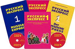 Um unsere russische Datierung zu benutzen